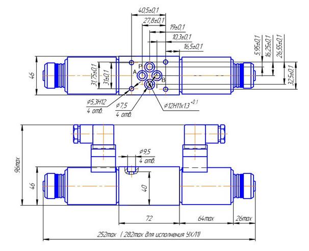 Габаритные размеры гидрораспределителя РМР 6.3