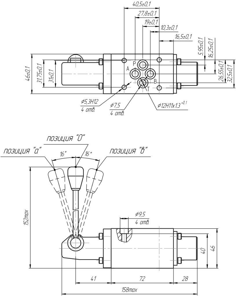 Габаритные размеры гидрораспределителя РММ 6.3