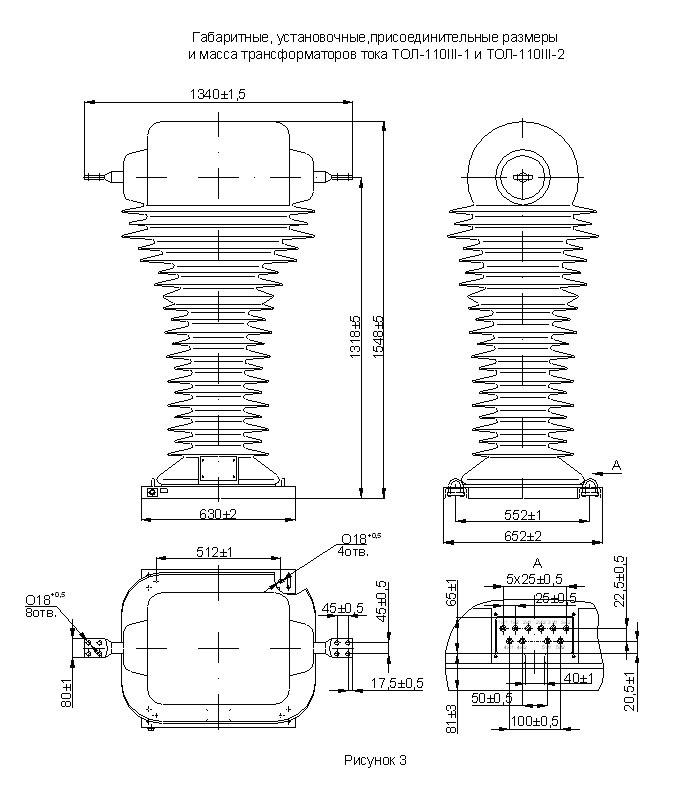 Чертеж ТОЛ-110 III-1 и ТОЛ-110 III-2