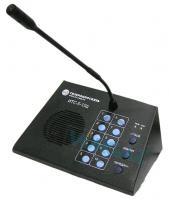 Пульт громкоговорящей избирательной связи ИТС-5