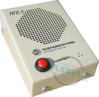 Пульт громкоговорящей связи ПГС-1-100
