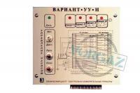 Регулятор-сигнализатор Вариант-УУ-Н