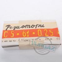 С5-61 металлофольговые резисторы прецизионные - фото №1 в упаковке