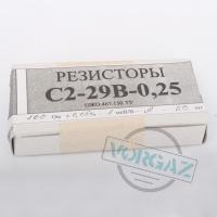 Тонкопленочные постоянные резисторы С2-29В - фото №1