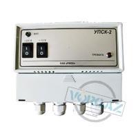 Устройство передачи сигнала клапану УПСК-2