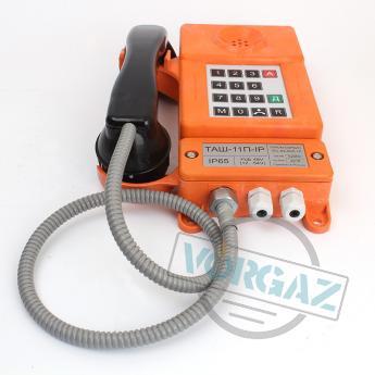 Аппарат ТАШ-11П-IP - вид снизу