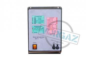 Блок общекотельной автоматики безопасности и сигнализации