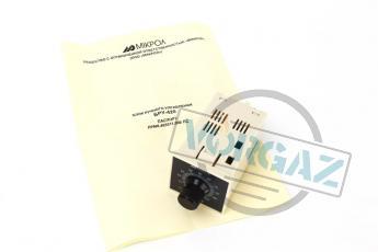 Блок ручного управления БРУ-420 фото2
