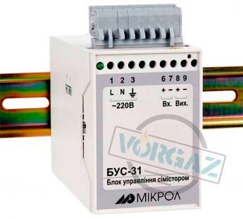 Блок управления БУС-31(симисторный) фото1