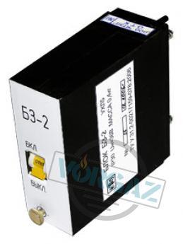 Блок защиты БЗ-2