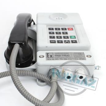 Телефон ТАШ-11ЕхС - вид снизу