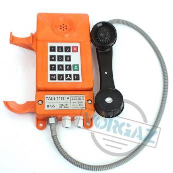 Телефон ТАШ-11П-IP - вид сверху