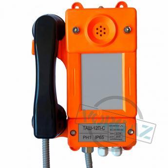 Фото телефонного аппарата ТАШ-12П-С