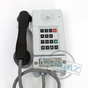 Телефонный аппарат ТАШ1-15А - фото 1